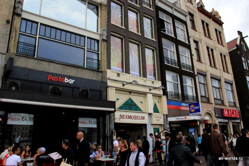 как мы снимали проститутку в амстердаме