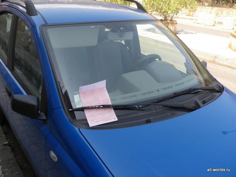 Рамсказы с тетей в авто фото 480-147