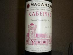 Вино Крыма